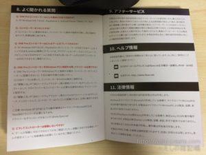 IFYOO_ONE_Proゲームパッド_取説④
