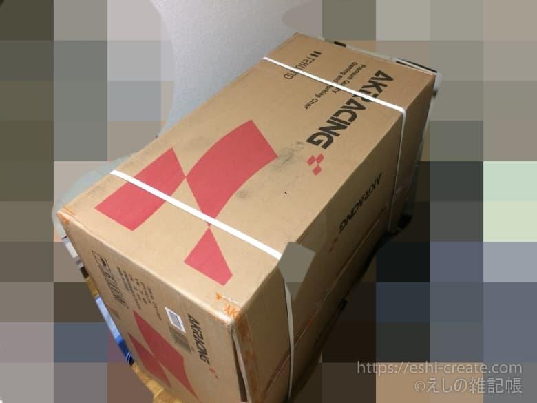 AKRACING_PRO-X-BLUE_商品到着時_梱包