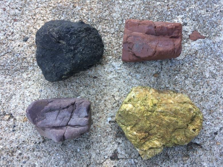 網代島_ジオキャッシング_4色の石