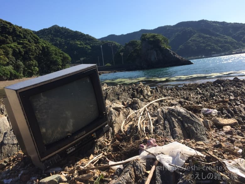 網代島_漂流ゴミ_テレビ