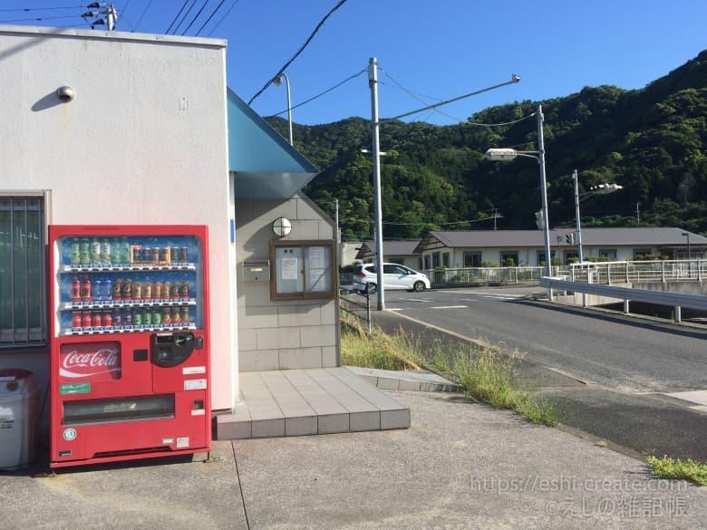 網代島入り口_交差点
