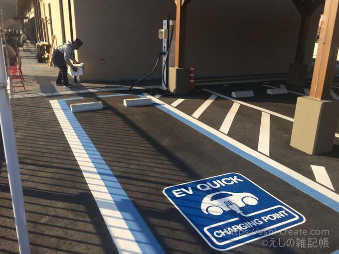 道の駅のつはる_駐車場_急速充電エリア_EV_QUICK