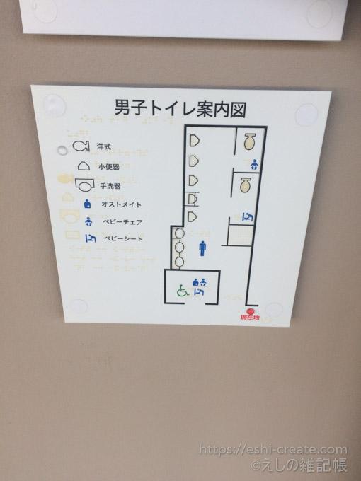 道の駅のつはる_トイレ案内図