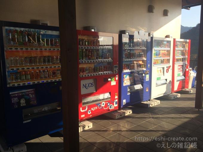 道の駅のつはる_自動販売機