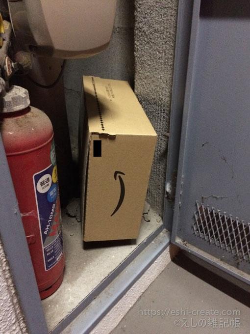Amazon_アマゾン_置き配_ガスメーターボックス