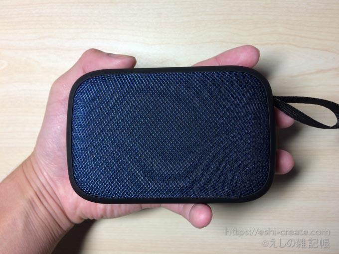 DAISO_ダイソー_500円Bluetoothスピーカー