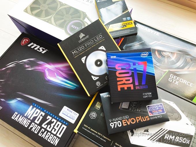 自作PC20万_BTOパソコン_パーツ