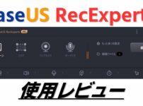 EaseUS RecExperts